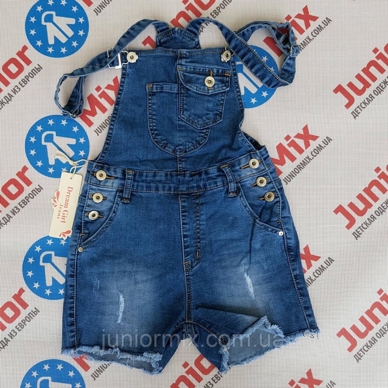 Джинсовые шорты комбинезоны на девочку Dream Girl