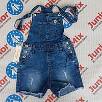 Джинсовые шорты комбинезоны на девочку Dream Girl, фото 1