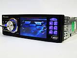 """Автомагнитола Pioneer 3027 3.6"""" VIDEO экран USB+SD+FM+AUX, фото 2"""