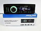 Автомагнитола ALPINE 1171 USB+SD+AUX+FM (4x50W), фото 2