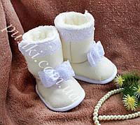 Угги-пинетки для малышей, Жемчужина