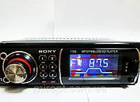 Автомагнитола Sony 1165 - USB+SD+AUX+FM (4x50W)