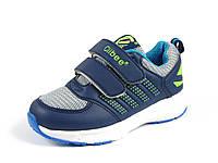 Детская спортивная обувь кроссовки р.26-31 Clibee:F-609 Синий+Серый