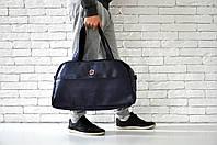 Спортивная сумка из эко-кожи, темно-синего цвета