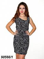 Летнее платье- сарафан  42,44,46,48