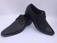 """Кожаные классические черные мужские туфли фабрики """"Slat"""" с перфорацией"""