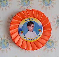 Значок выпускника с розеткой. Ленты для выпускников Оранжевые