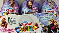 "Kinder surprise. Серия ""Крижане серце"" 1уп х 36шт"