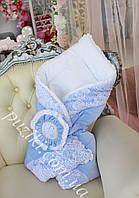 Конверт-одеяло на выписку из роддома, голубой