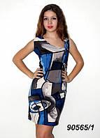 Летнее платье- сарафан  42,44,46,48, фото 1
