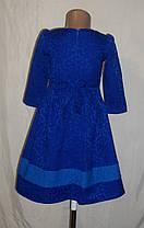 Шикарное платье для девочки електрик, фото 3