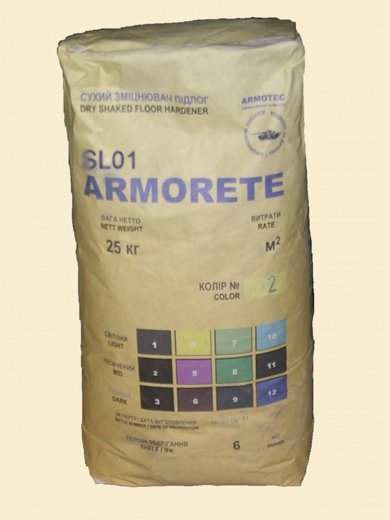 Armorete SL01 Гірчичний тонкошаровий і ремонтний матеріал
