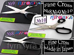 """Ножницы """"Fine Cross Япония"""" 039 №8 №9 №10"""