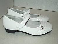 Новые белые школьные туфли, р. 34(22см)