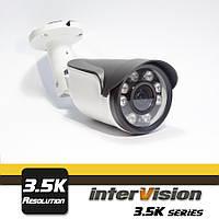 UHD-3K-36WI уличная 4MP видеокамера, угол обзора 100°, Ик 50 метров