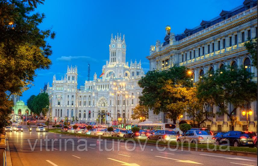 """Экскурсионный тур в Европу """"Сказки старого Мадрида"""""""