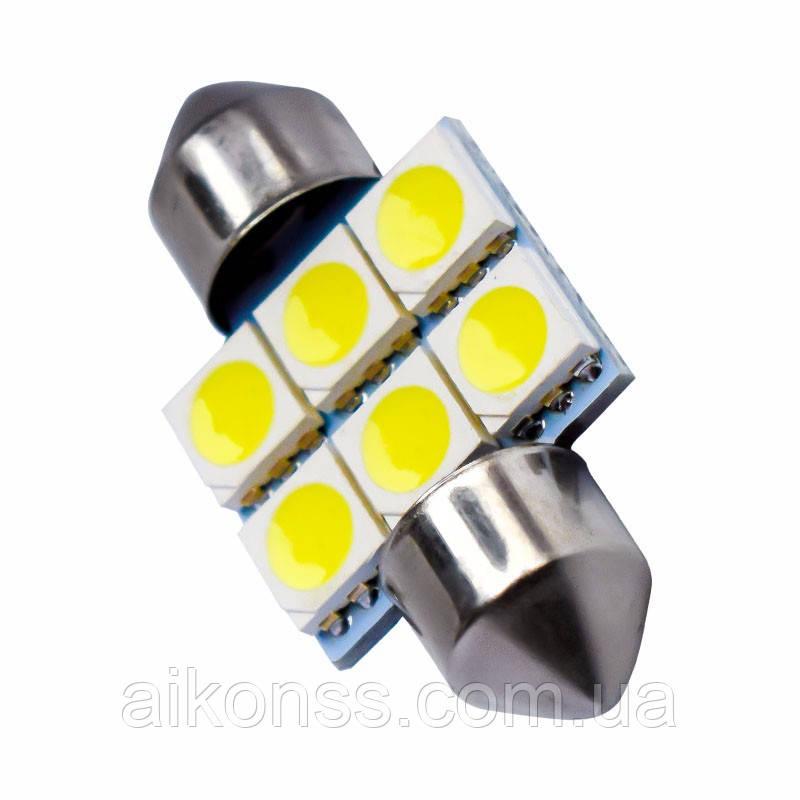 LED лампа в салон авто  31 мм 5050 SMD 6 СВЕТОДИОДОВ Белый