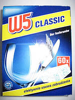 Таблетки для посудомоечных машин w5 60 шт.