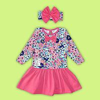 Детское трикотажное платье Цветочек розовый