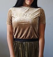 Женская бархатная футболка КЕНЗО золотая