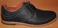 Туфли мужские классические на шнурках, кожаная обувь мужская от производителя модель ГВЕБ-Т