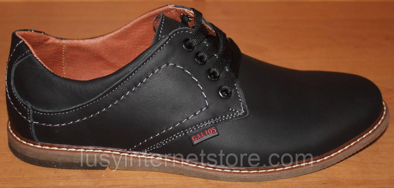 9970f81d3 Туфли мужские классические на шнурках, кожаная обувь мужская от  производителя модель ГВЕБ-Т -