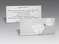 Элегантные пригласительные на свадьбу (АРТ. 1428)