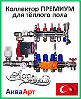 Коллектор для теплого пола AquaWorld премиум на 3 контура в сборе с насосом