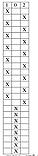 Переключатель ЩЦ-18 (тип УП5317-С312) 16А, фото 2