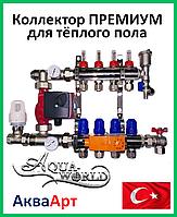 Коллектор для теплого пола AquaWorld премиум на 5 контуров в сборе с насосом