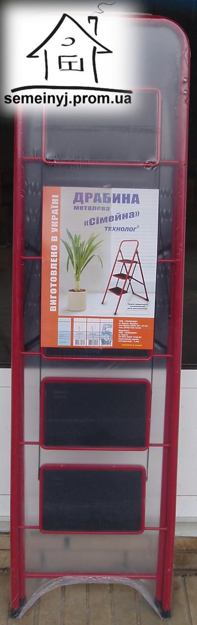 Лестница-стремянка Семейная на 5 ступеней с ковриками - Интернет-магазин товаров для дома Semeinyj в Харькове