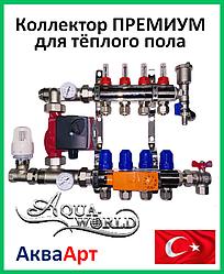 Коллектор для теплого пола AquaWorld премиум на 2 контура в сборе с насосом