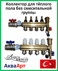 Коллектор теплого пола AquaWorld для низкотемпературных систем на 2 контура