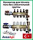 Колектор теплої підлоги AquaWorld для низькотемпературних систем на 11 контурів, фото 4