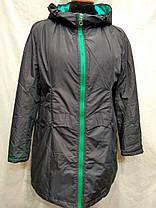"""Куртка удлиненная  фирмы """"COP COPINE"""" (модель 66-740), фото 3"""
