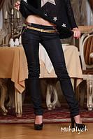 Женские облегающие брюки с пояском. Материал: коттон мемори. Размер: 42,44,46,48.