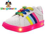 Кроссовки для девочек ТМ Шалунишка. Подсветка подошвы