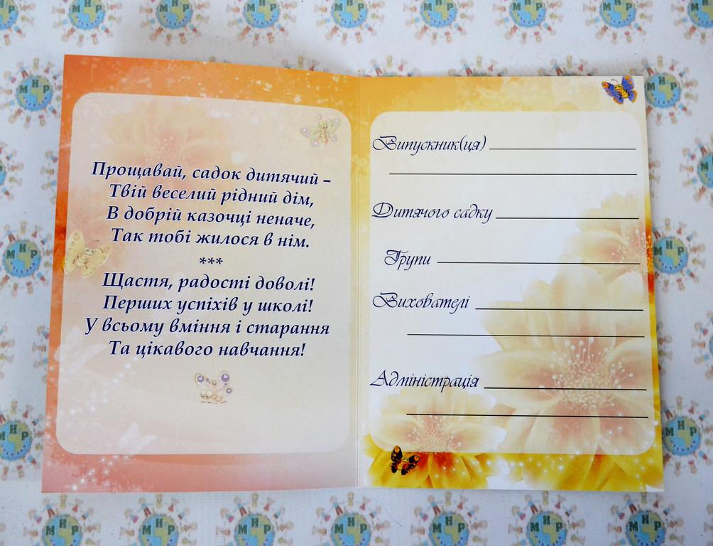 Внутренняя сторона диплома (разворот) предназначена для записей данных выпускника. Количество строк и пунктов указывается при заказе.