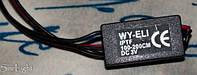 Инвертор для холодного неона серии IPTF 3V 100-200cm/50-100cm