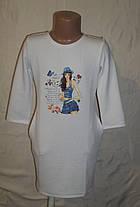 Недорогое платье для девочки синее, фото 3