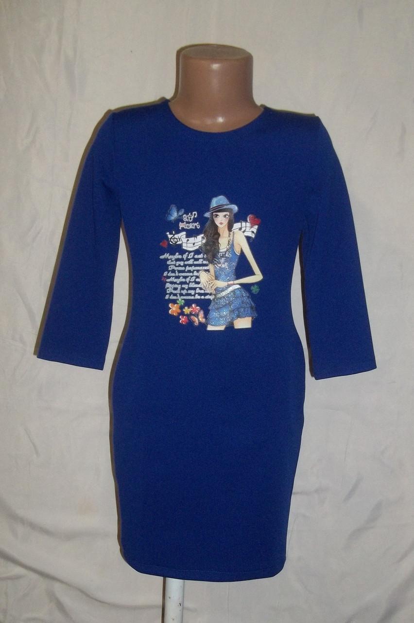 Недорогое платье для девочки синее