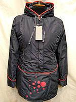 """Куртка удлиненная  фирмы """"COP COPINE"""" (модель 05-06)"""