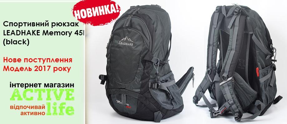 Велосипедний рюкзак Leadhake 35l (green) + ВІДЕО  bc5df9a2a2761