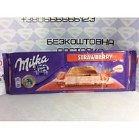 Шоколад Milka Strawberry Yoghurt 300g Швейцария