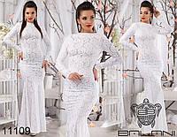 """Красивое вечернее платье """"Божена"""" размер 42,44,46"""