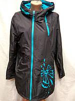 """Куртка удлиненная  фирмы """"COP COPINE"""" (модель 66-743)"""