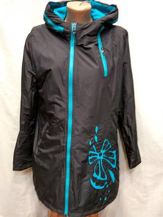 2b1e951089d Куртка удлиненная фирмы