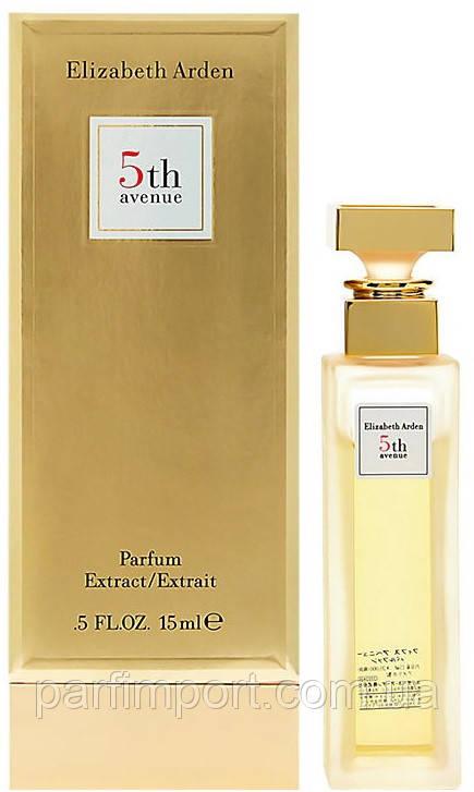 Elizabeth Arden 5th Avenue edp 15 ml парфумированная вода жіноча (оригінал оригінал Франція)