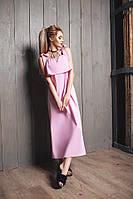 Летнее розовое платье длиной ниже колен
