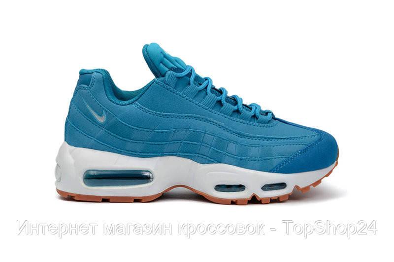 Женские кроссовки   Nike Air Max 95 'Smokey Blue'